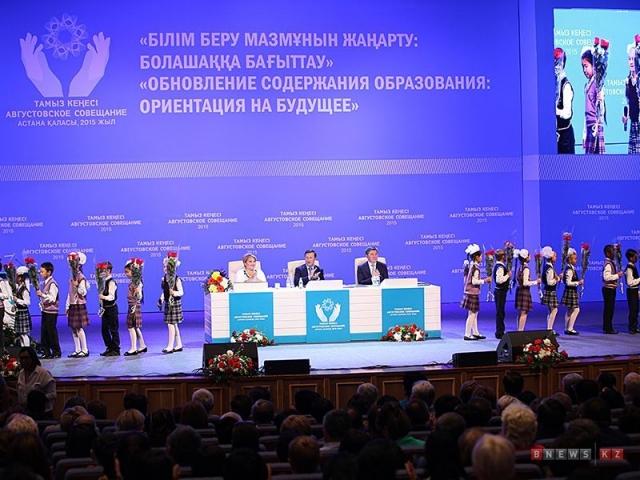 Қазақстанда білім беруші Astana Bilim Lab ресурстық орталығы құрылды