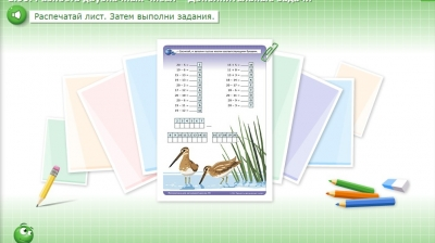 6.06.3. Разность двузначных чисел – Дополнительные задачи - Bilimland.kz