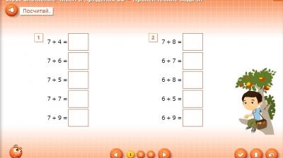 1.02.2. Сложение чисел в пределах 20 – Практические задачи - Bilimland.kz