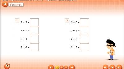 2.03.2. Счёт однозначных чисел с переходом через десяток – Практические задачи - Bilimland.kz