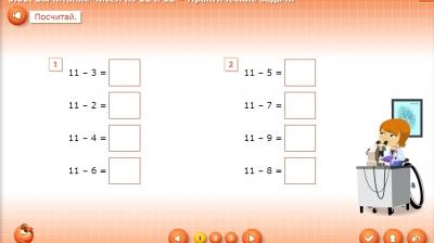 3.02.2. Вычитание чисел из 11 и 12 – Практические задачи - Bilimland.kz