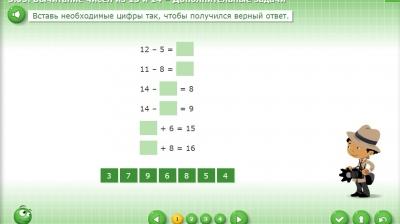 3.03.3. Вычитание чисел из 13 и 14 – Дополнительные задачи - Bilimland.kz