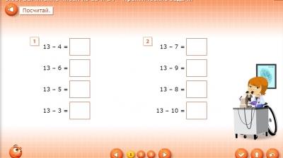 3.03.2. Вычитание чисел из 13 и 14 – Практические задачи - Bilimland.kz