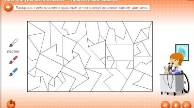 4.02.2. Фигуры на плоскости – Практические задачи - Bilimland.kz