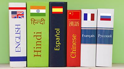 026. Learning the right language - Bilimland.kz