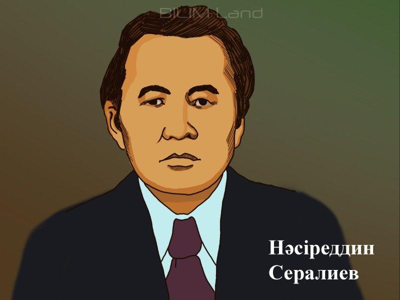 Нәсіреддин Серәлиев. «Аңсау» әңгімесі»-2