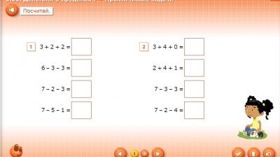 3.05.2. Действия с числами в пределах 7 – Практические задачи - Bilimland.kz