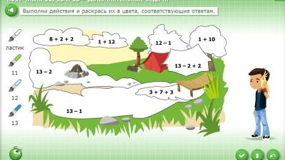 4.05.3. Числа 11, 12 и 13 – Дополнительные задачи - Bilimland.kz