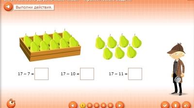 6.05.2. Разность двузначных чисел – Практические задачи - Bilimland.kz
