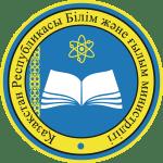 Положительное заключение экспертизы Министерства образования и науки Республики Казахстан и рекомендации к использованию в учебных организациях. - Bilimland.kz