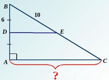 Решение прямоугольных треугольников - 10