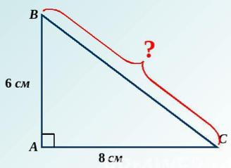 Решение прямоугольных треугольников - 8