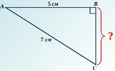 Решение прямоугольных треугольников - 9