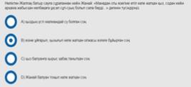 Ғ.Мүсірепов «Ананың анасы» әңгімесі - 10