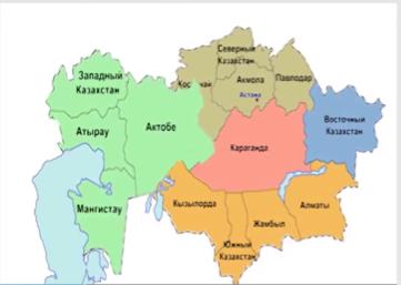 Западный Казахстан. ЭГП, природные условия, ресурсы, население - 2