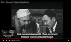 М.Әуезов. «Қараш-Қараш оқиғасы» повесі - 5