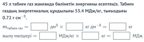 химия4