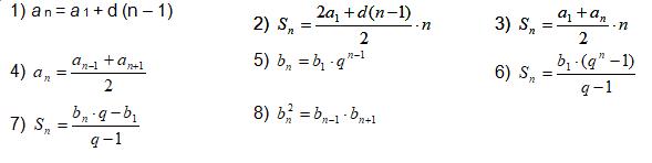 арифм прогр 4