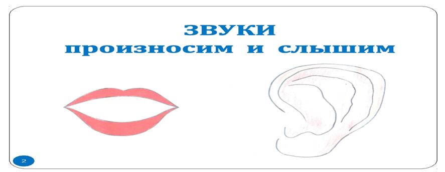 Описание: https://fs01.infourok.ru/images/doc/55/68898/img1.jpg