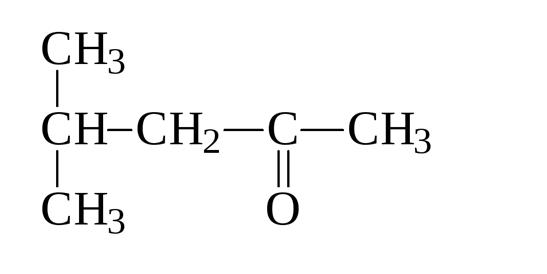 Эфиры и масла 2.PNG