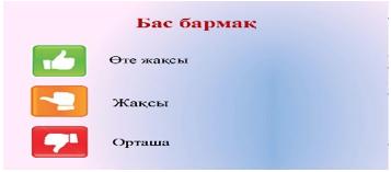 https://arhivurokov.ru/kopilka/up/html/2017/11/14/k_5a0b0d6097f58/438825_13.jpeg