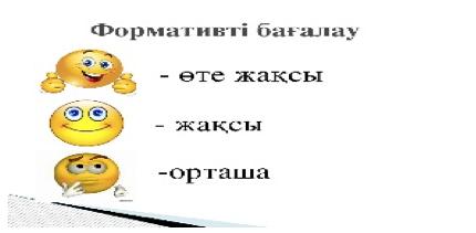 https://ds04.infourok.ru/uploads/ex/06b8/0005ac07-6d2816f5/img5.jpg