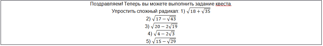 Музей 2.PNG
