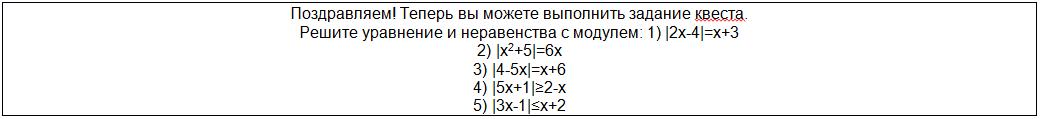 Музей 5.PNG