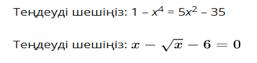 тилешева 5