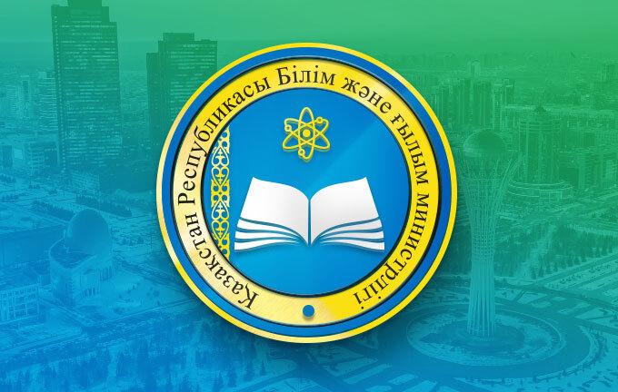 Интервью министра образования и науки Асхата Аймагамбетова