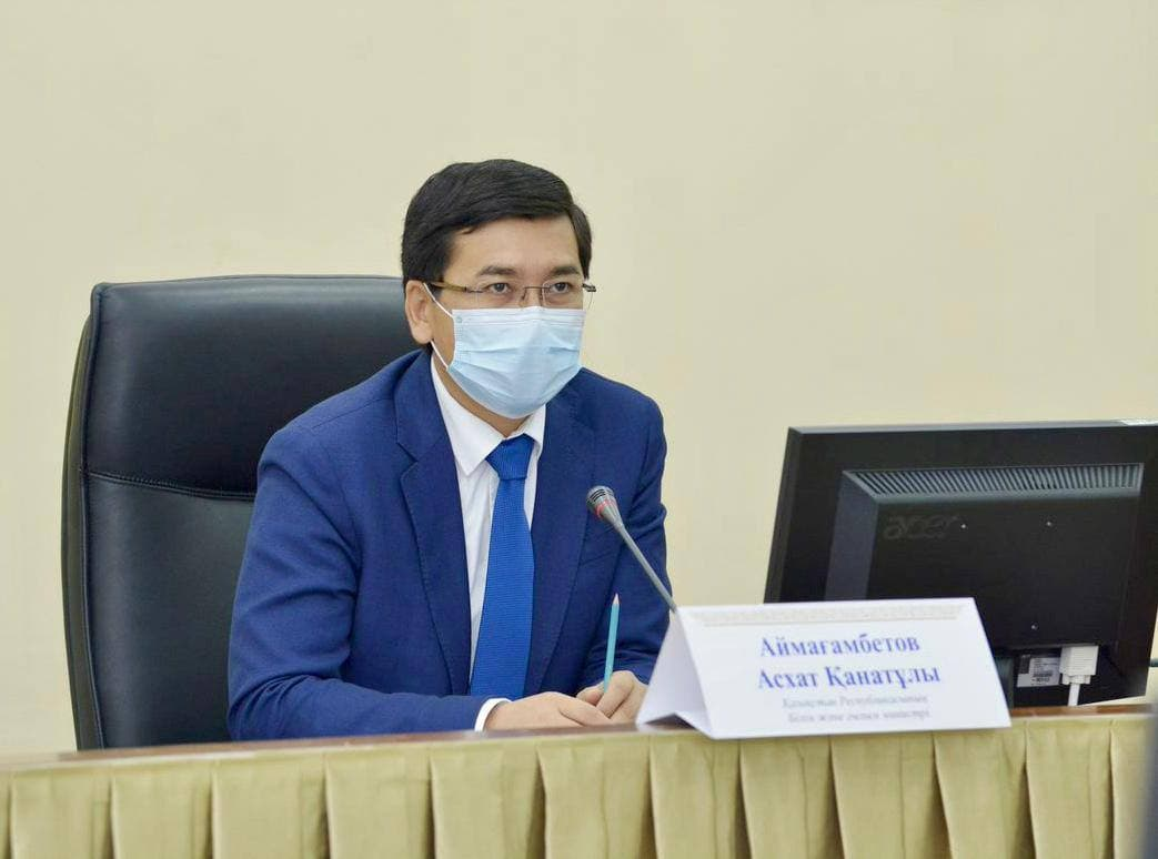 Министр образования и науки РК Асхат Аймагамбетов проинспектировал работу систем безопасности в школах и вузах города Алматы
