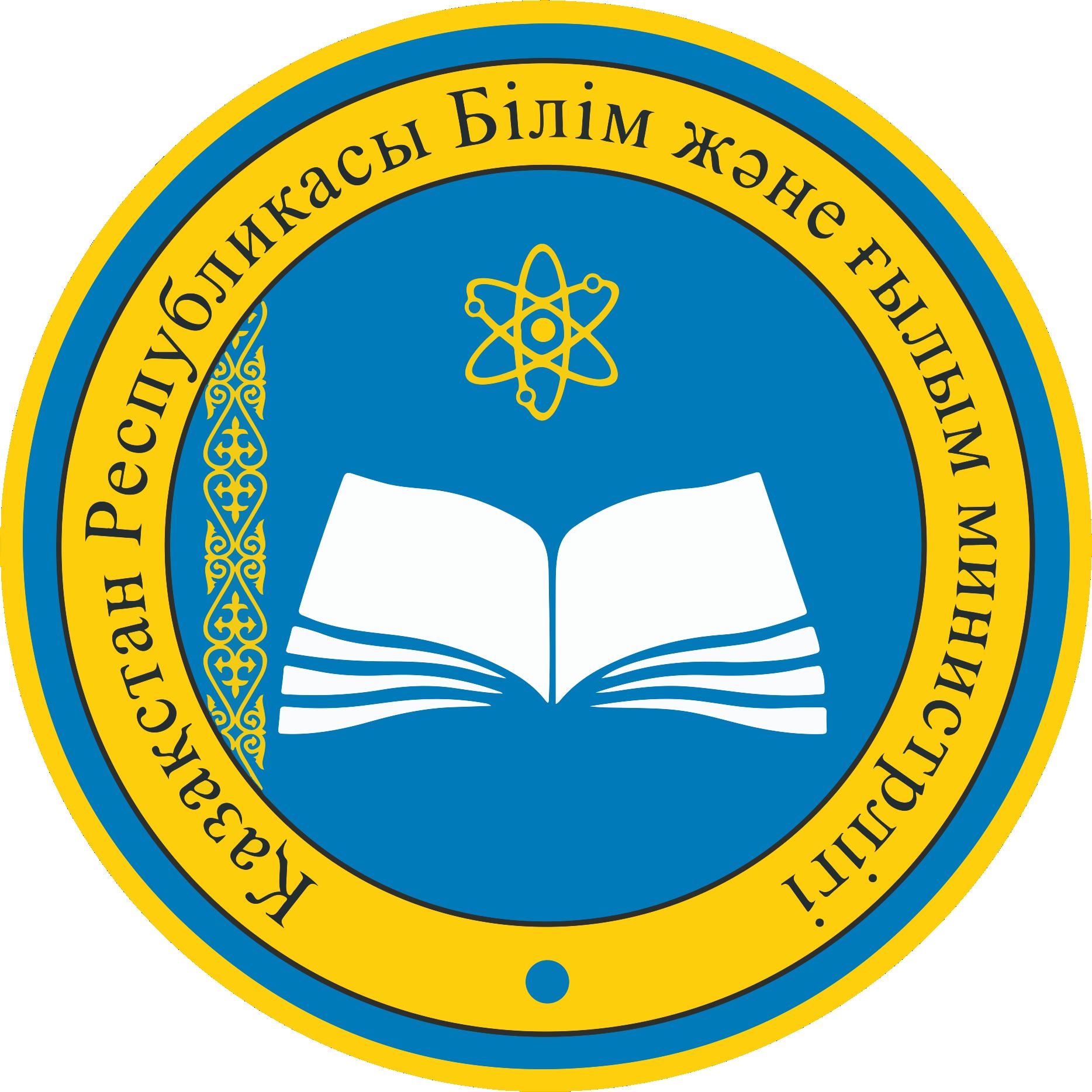 Видеопоздравление министра образования и науки Асхата Аймагамбетова