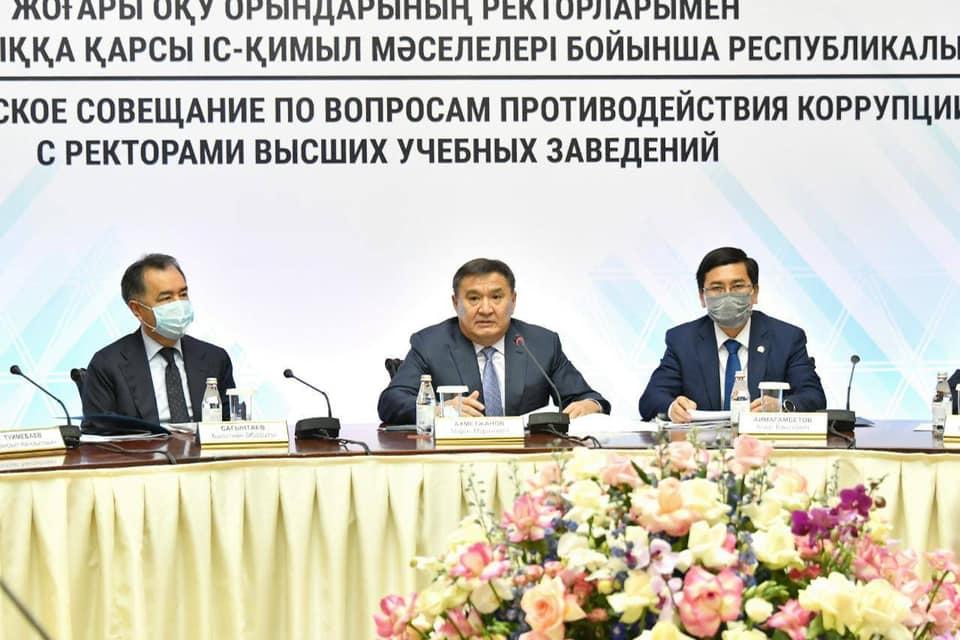 ҚР Білім және ғылым министрі Асхат Аймағамбетовтің қазақстандық жоғары оқу орындарында сыбайлас жемқорлыққа қарсы іс-қимыл бойынша атқарылып жатқан шаралар туралы жазбасы
