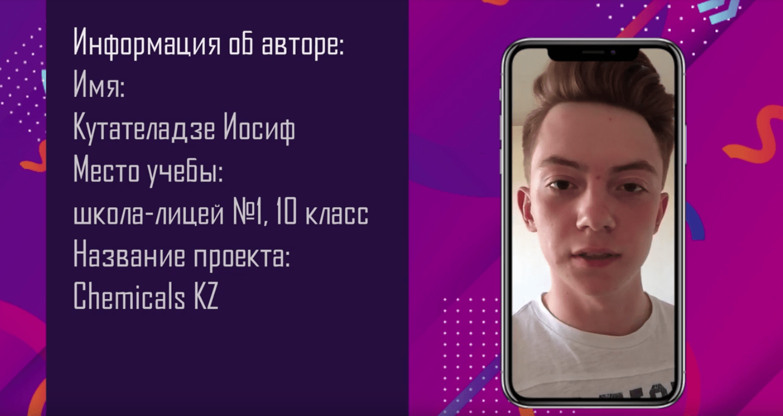Кимкалз-min.png