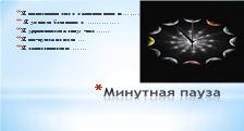 fazylova_coordinate_12.png