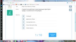 saparova_otbor_1.png