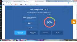 saparova_otbor_2.png