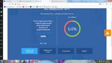 saparova_otbor_6.png